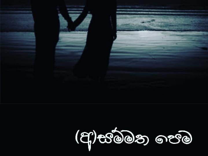 Nisadas Image